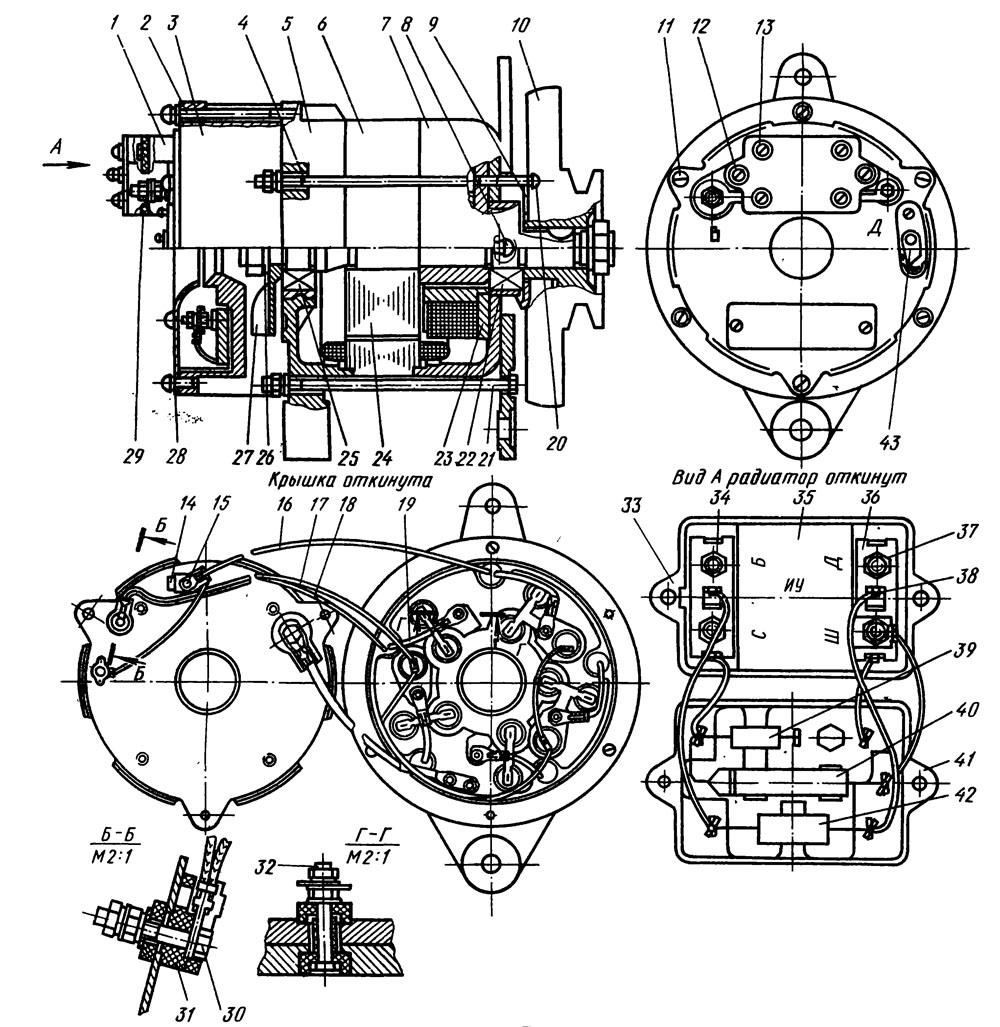 схема генератор т 40